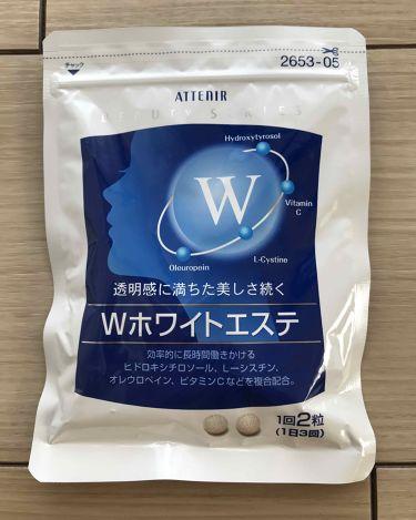 Wホワイトエステ/アテニア/美肌サプリメントを使ったクチコミ(1枚目)