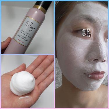 オーガニック炭酸ホワイトパック/Sing/洗い流すパック・マスクを使ったクチコミ(2枚目)