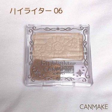 roseさんの「CANMAKEハイライター<プレストパウダー>」を含むクチコミ