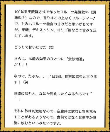 キレートレモン/Pokka Sapporo (ポッカサッポロ)/ドリンクを使ったクチコミ(3枚目)