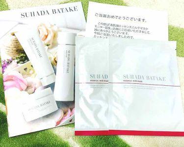 エッセンスミルクマスク/SUHADABATAKE(素肌畑)/シートマスク・パックを使ったクチコミ(1枚目)