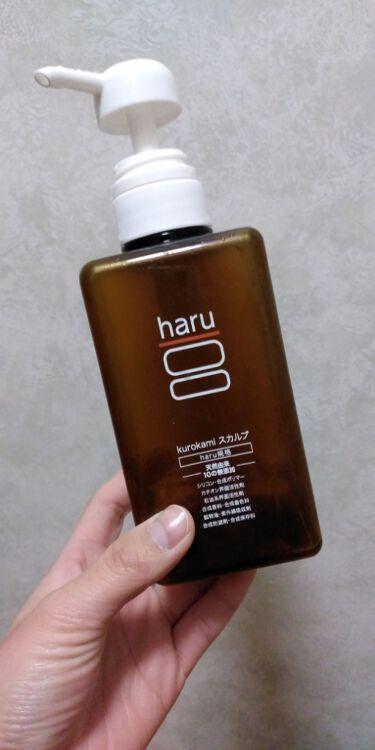 黒髪スカルプ・プロ/haru/頭皮ケアを使ったクチコミ(1枚目)