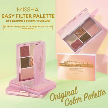 MISSHA イージー フィルター シャドウパレット/MISSHA/パウダーアイシャドウを使ったクチコミ(2枚目)