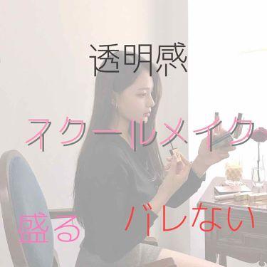 natsuさんの「セザンヌナチュラル チークN<パウダーチーク>」を含むクチコミ