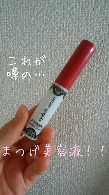 アイラッシュセラム〈まつげ美容液〉/DAISO/美容液を使ったクチコミ(2枚目)
