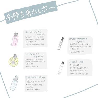 オード ホワイトフローラル/JILL STUART/香水(レディース)を使ったクチコミ(2枚目)
