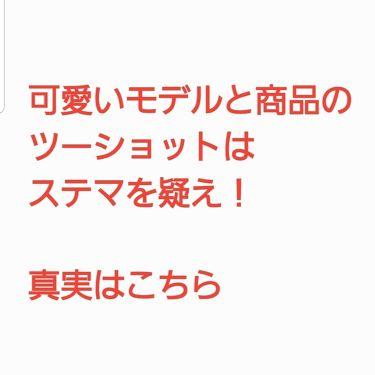 JOOMO/その他/脱毛・除毛を使ったクチコミ(1枚目)