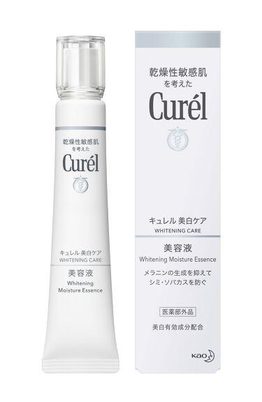 美白美容液 Curel