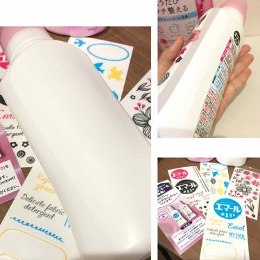 エマール アロマティックブーケの香り (旧)/エマール/香り付き柔軟剤・洗濯洗剤を使ったクチコミ(3枚目)