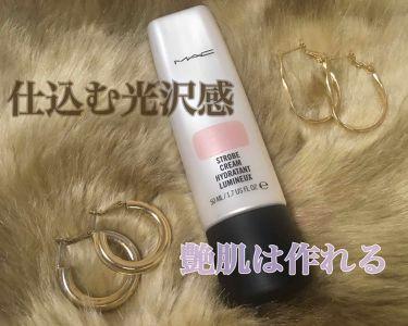 ストロボクリーム/M・A・C/化粧下地を使ったクチコミ(1枚目)