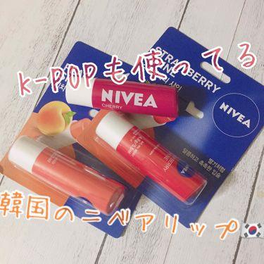 ニベア リップケアシャインシリーズ(韓国限定)/ニベア/リップケア・リップクリームを使ったクチコミ(1枚目)