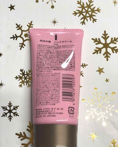 桜ほの香 ハンドクリーム/HOUSE OF ROSE/ハンドクリーム・ケアを使ったクチコミ(2枚目)