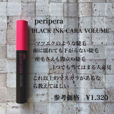 インク ブラック カラ/PERIPERA/マスカラを使ったクチコミ(1枚目)