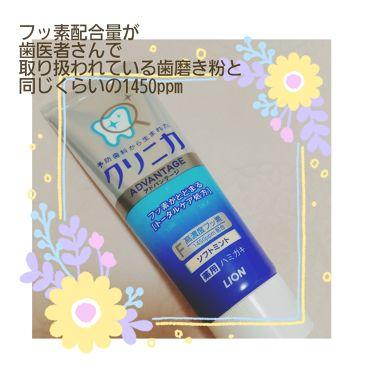 クリニカアドバンテージ ハミガキ/クリニカ/歯磨き粉を使ったクチコミ(1枚目)