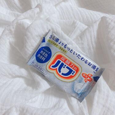バブ クリアタイプ/バブ/入浴剤を使ったクチコミ(2枚目)