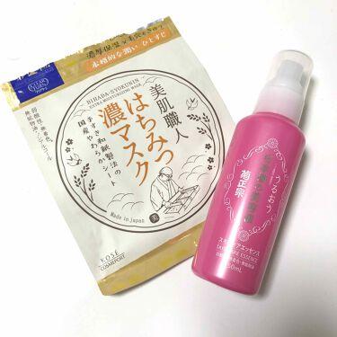 日本酒の美容液/菊正宗/美容液を使ったクチコミ(2枚目)