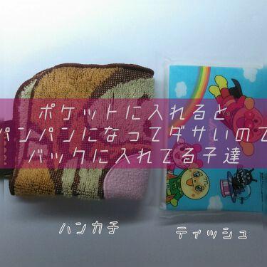 ニベアリップケア ウォータリングリップ/ニベア/リップケア・リップクリームを使ったクチコミ(3枚目)