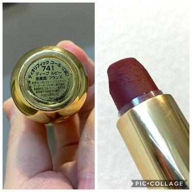 ディオリフィックコール/Dior/口紅を使ったクチコミ(2枚目)