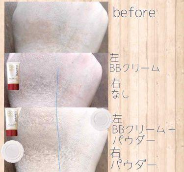 BBクリーム/CEZANNE/化粧下地を使ったクチコミ(3枚目)