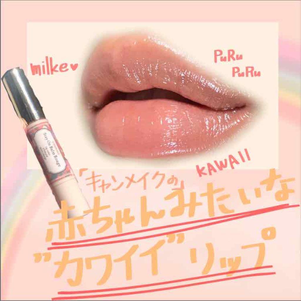 https://cdn.lipscosme.com/image/6a666024f90f0c56fa0de129-1564826864-thumb.png