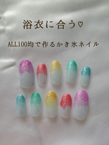 シュガーネイル(爪化粧料)/TM/マニキュア by ケロリン