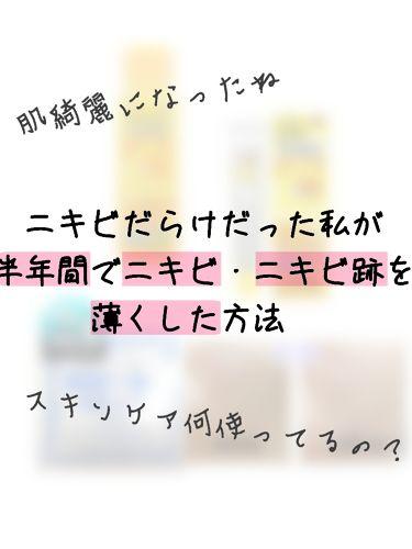 まー🌻🌾さんの「ロゼットロゼット 洗顔パスタ 荒性肌<洗顔フォーム>」を含むクチコミ