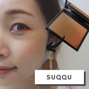 ピュア カラー ブラッシュ/SUQQU/パウダーチーク by 札幌さか子