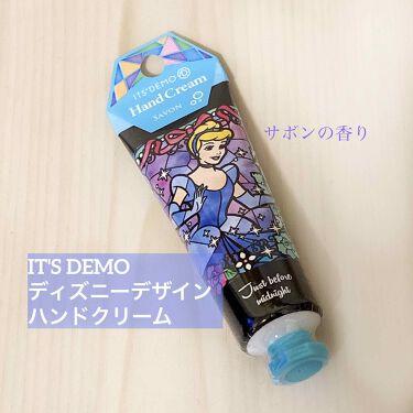 ディズニーハンドクリーム/IT'S DEMO/ハンドクリーム・ケアを使ったクチコミ(1枚目)