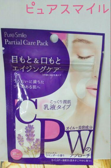 Pure Smile(ピュアスマイル) ピュアスマイル目元&口元エイジングケア