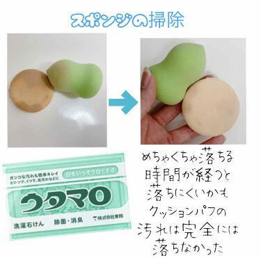 ウタマロ石けん/東邦/香り付き柔軟剤・洗濯洗剤を使ったクチコミ(1枚目)