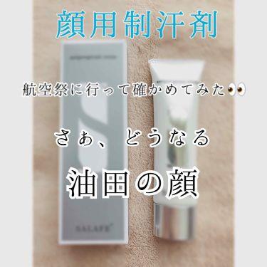 サラフェプラス/withCOSME/デオドラント・制汗剤を使ったクチコミ(1枚目)