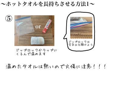 あずきのチカラ 目もと用/桐灰化学/その他を使ったクチコミ(5枚目)