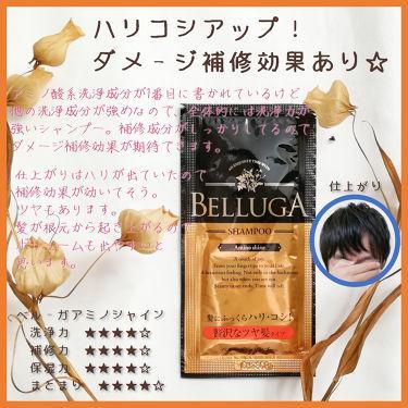 アミノシャイン シャンプー/トリートメント/BELLUGA/シャンプー・コンディショナーを使ったクチコミ(1枚目)