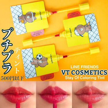 ステイオブカラーリングティント/VT Cosmetics/口紅を使ったクチコミ(1枚目)