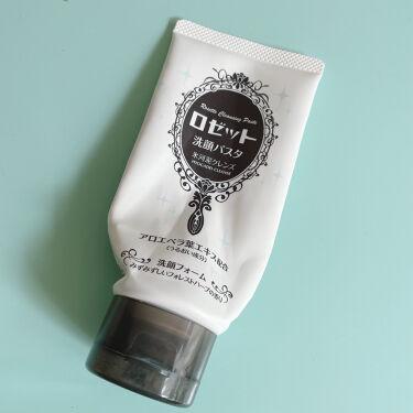 ロゼット洗顔パスタ 氷河泥クレンズ/ロゼット/洗顔フォームを使ったクチコミ(2枚目)
