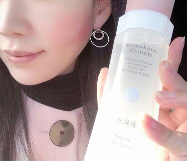 保湿液/ドモホルンリンクル/化粧水を使ったクチコミ(3枚目)