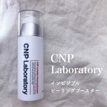 インビジブル ピーリング ブースター/CNP Laboratory/ブースター・導入液を使ったクチコミ(1枚目)