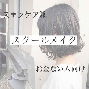 吉岡さんの「ニベアニベアクリーム<ボディクリーム・オイル>」を含むクチコミ