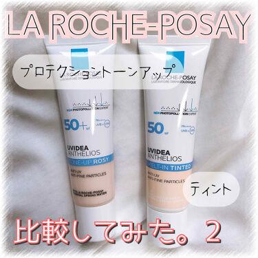 UVイデア XL ティント/LA ROCHE-POSAY/化粧下地を使ったクチコミ(1枚目)
