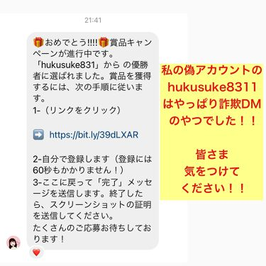 ☆ふくすけ☆ on LIPS 「解決したら消させていただきます((⁎′̥̥̥⌑‵̥̥̥))In..」(1枚目)