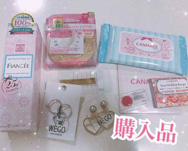 さや🍑💗さんの「フィアンセボディミスト ピュアシャンプーの香り<香水(レディース)>」を含むクチコミ