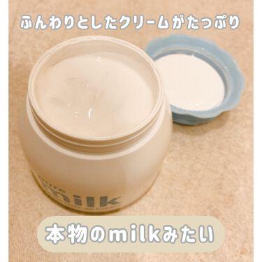 pure milk White Tone up Cream/the SAEM/化粧下地を使ったクチコミ(2枚目)