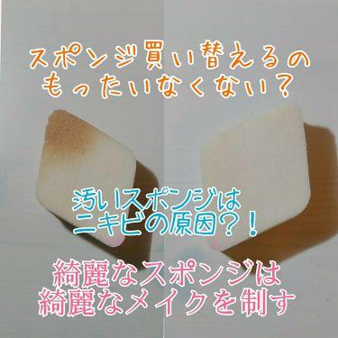 SNOOPY( ・ ´`(●)さんの「ザ・ダイソーパフ・スポンジ専用洗剤<その他化粧小物>」を含むクチコミ
