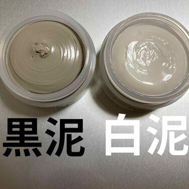 ドロンコクレー24 オリジナルWhite/ヤマノ肌/洗い流すパック・マスクを使ったクチコミ(2枚目)