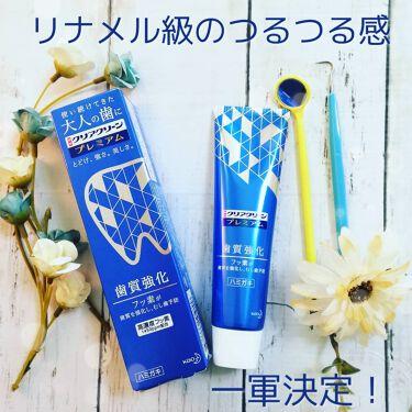 クリアクリーン プレミアム 歯質強化 (薬用ハミガキ)/クリアクリーン/歯磨き粉を使ったクチコミ(1枚目)
