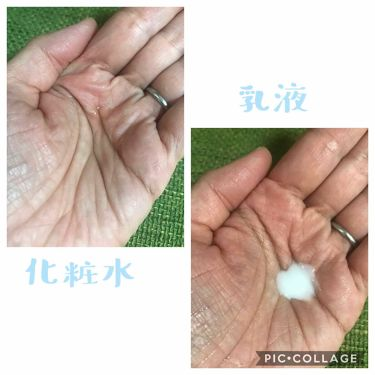 ステムリッチローションII(もっとしっとり)/リスタ/化粧水を使ったクチコミ(2枚目)