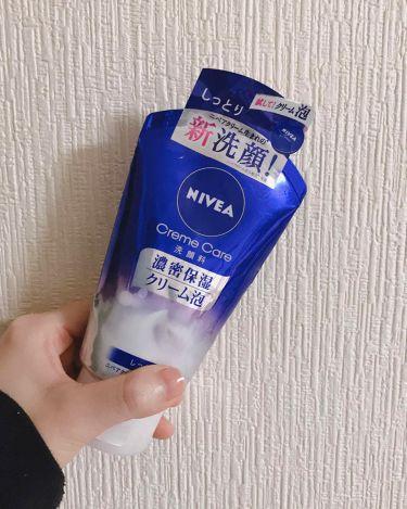 ニベア クリームケア洗顔料 しっとり/ニベア/洗顔フォームを使ったクチコミ(1枚目)
