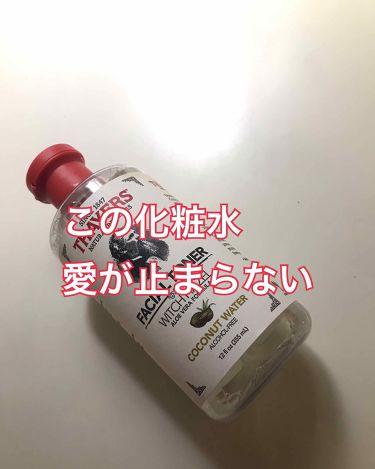ローズペタル ウィッチヘーゼル アルコールフリー化粧水/セイヤーズ/化粧水を使ったクチコミ(1枚目)