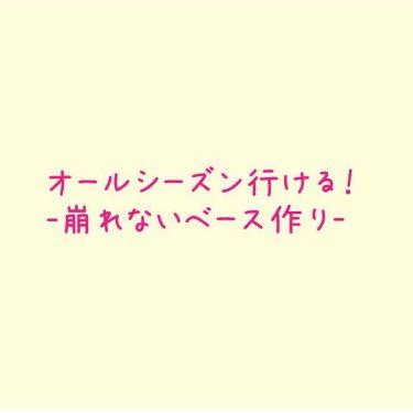 マイファンスィー アクアファンデーション/Koh Gen Do/リキッドファンデーションを使ったクチコミ(1枚目)