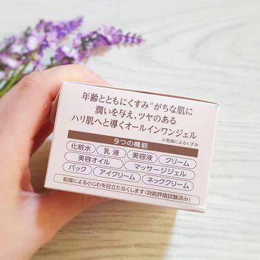EX ブライトニングリフトジェル/コラリッチ/オールインワン化粧品を使ったクチコミ(4枚目)